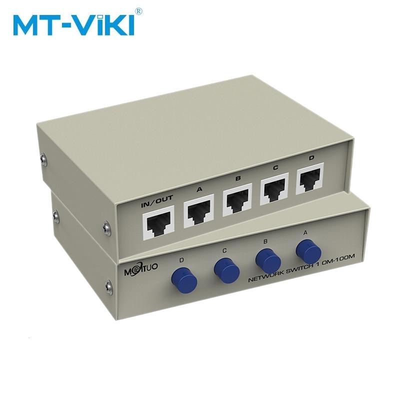 MT-VIKI 4 יציאת Netzwerk-מתג 4 ב 1 מתוך 1 ב 4 LAN KATZE בורר אינטרנט מתמחה חיצוני רשת שרת Switcher MT-RJ45-4