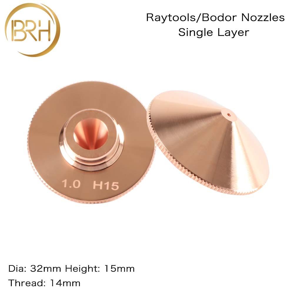 BRH Raytools сопла однослойные Dia. 32 мм Калибр 0 8 5 для расширения возможностей BT230 BT240