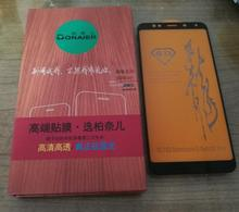 Bonaier For Xiaomi Redmi 5 Plus Screen Protector Full Glue Coverage 9H Tempered Glass For Redmi 5plus 5+  Protective Film