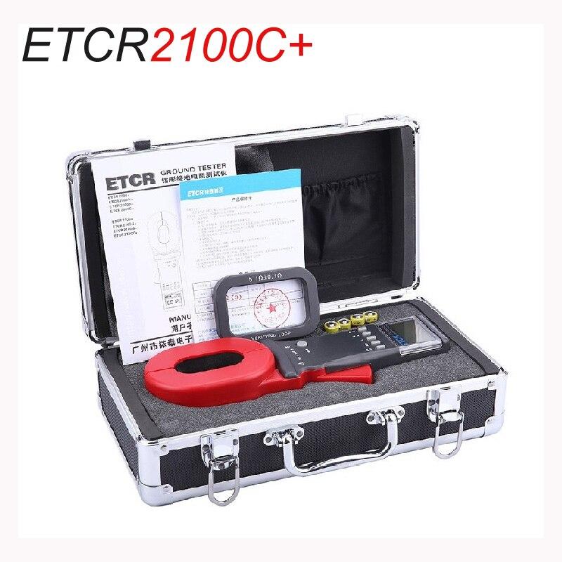 ETCR2100C + abrazadera de resistencia de tierra de 0,01-1200ohm 0.00mA-20.0A