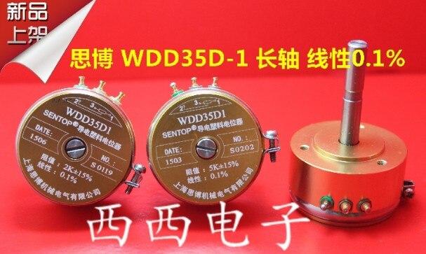 [VK] potenciómetro de plástico conductivo original SAKAE WDD35D-1 WDD35D WDD35D1 1K 2K 5K 10K interruptor lineal de 0.1% de eje largo de 33mm