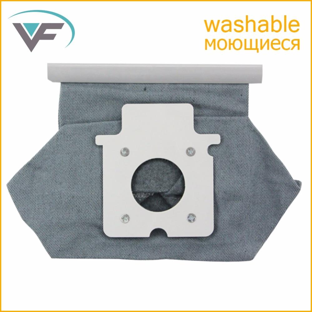 Пылесборник для Panasonic, пылесборник для Panasonic MC-CG381, MC-CG383, MC-CG461, MC-E7111, MC-E7113, пылесборник для MC-E7301MC-E7101