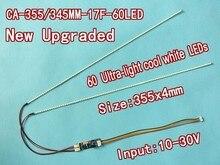 شحن مجاني 17 ''355 ملليمتر تعديل سطوع led الخلفية قطاع كيت ، تحديث 17 inch lcd ccfl لوحة ل led الخلفية