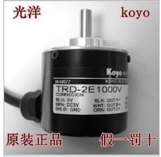 حقيقية كويو TRD-2E2000V متجر ليعلمك شراء حقيقية [بالتفصيل]