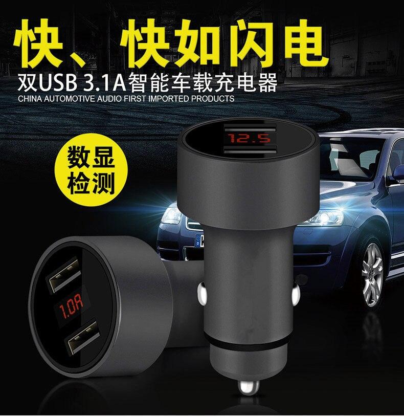 Más nueva para coche cargador Dual USB Max 5 V/3.1A de Metal de estilo con LED para Geely visión SC7 MK CK Cruz Gleagle SC7 Englon SC3 SC5 SC6 SC7