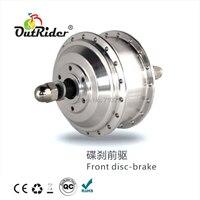 36 v/190 w/קדמי discbrake מנוע ערכות עם בקר בתוך