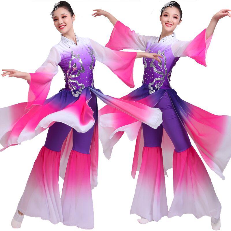 Nacional de Mujeres clásico traje de baile yangko fan dance sombrilla para disfraz de baile de etiqueta de ropa de rendimiento JQ720