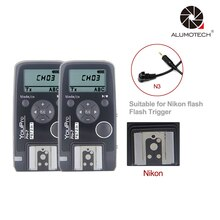 2.4G Draadloze Sluiter Timer Remote + Flash Trigger N3 Ontspanknop Kabel voor Canon 7D 6D 50D 50DII 50 DIII 40D 30D 20D etc