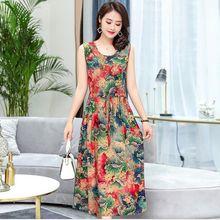 2019 منتصف العمر فستان صيفي كبير حجم المرأة الأزياء أكمام اللباس الأنيق طباعة فضفاضة زائد حجم فستان طويل