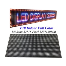 Innen Bildschirm Modul 320*160 MM 32*16 Pixel 3in1 SMD 1/8 Scan Vollfarb-led-modul für werbung media P10 Led-anzeige