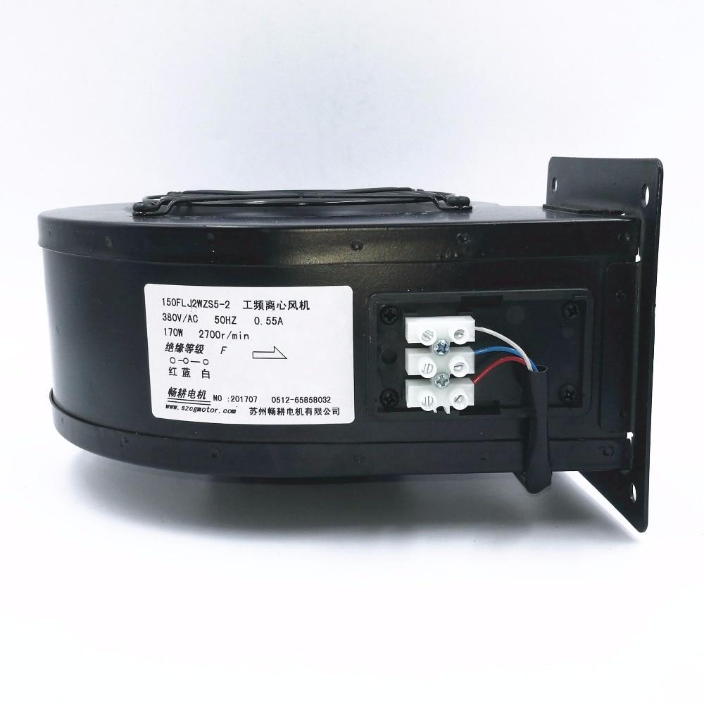 Трехфазный центробежный вентилятор 150FLJ2WZS5-2 промышленный вытяжной вентилятор 380 В 170 Вт
