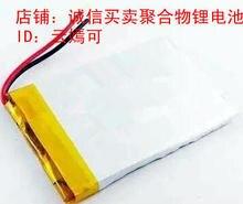 Nouveau 3.7VE, route, air, LH980N, LH950N, LH900N batteries, batterie de remplacement Rechargeable Li-ion