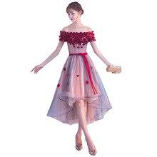 Été femmes Sexy chinois Oriental pétale Cheongsam robe de soirée courte élégante robes de princesse mariage pâte de haricot Qipao