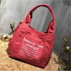 2018 New Arrival Large capacity Locket Patchwork Color Handbag Canvas Bag Stitching Shoulder Portable Diagonal Package For Women