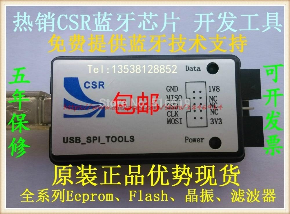 Бесплатная доставка CSR Bluetooth горелка USB в SPI скачать модуль Bluetooth чип производственные инструменты программное обеспечение