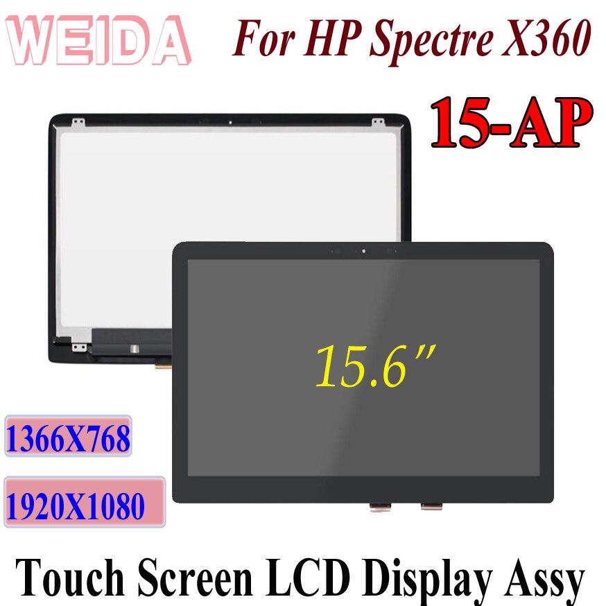 "Weida lcd substituição de toque para hp spectre x360 15 ap 15-ap 15.6 ""display lcd digitador assembléia 15-ap 15-ap011dx 1920x1080"