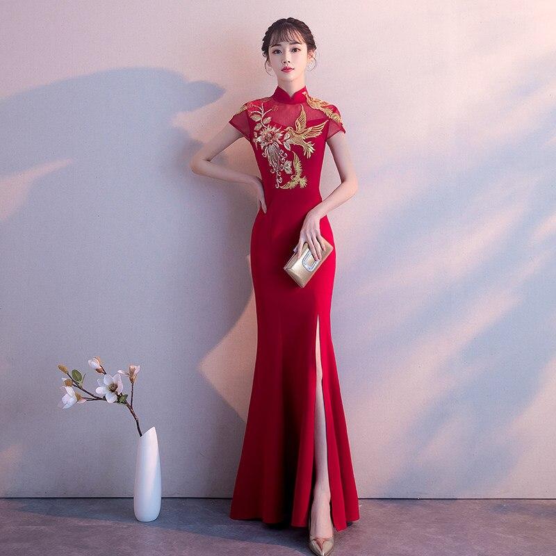 Китайские Платья С Разрезом