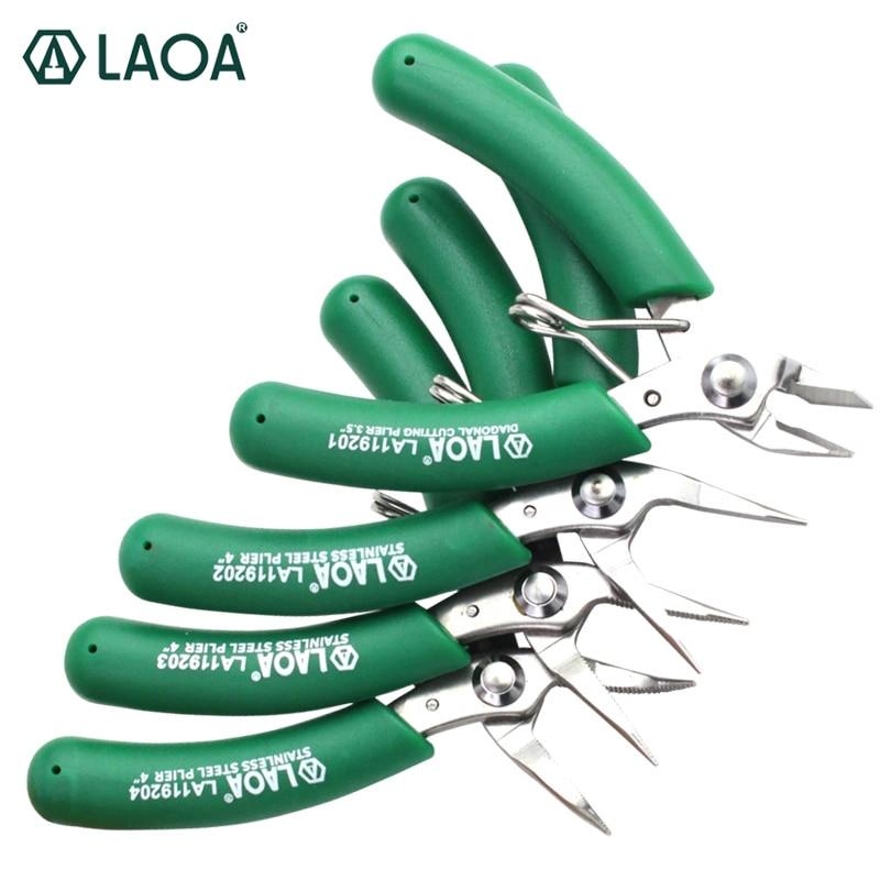 LAOA мини электронные ножницы из нержавеющей стали длинные плоскогубцы диагональные плоскогубцы Кусачки