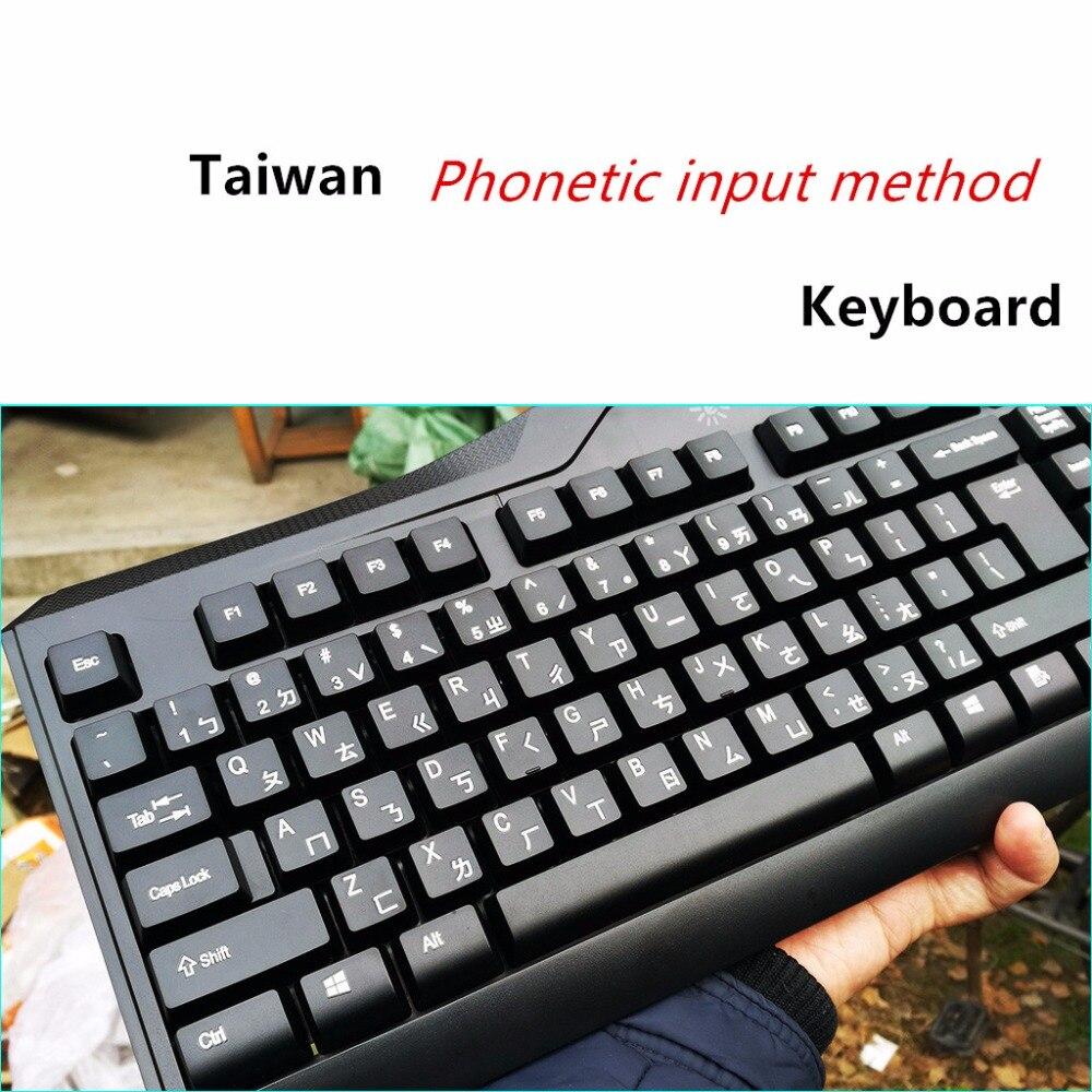 Teclado fonético taiwanés tradicional Cangjie code Dayi Hong Kong método de entrada fonética teclado con cable USB
