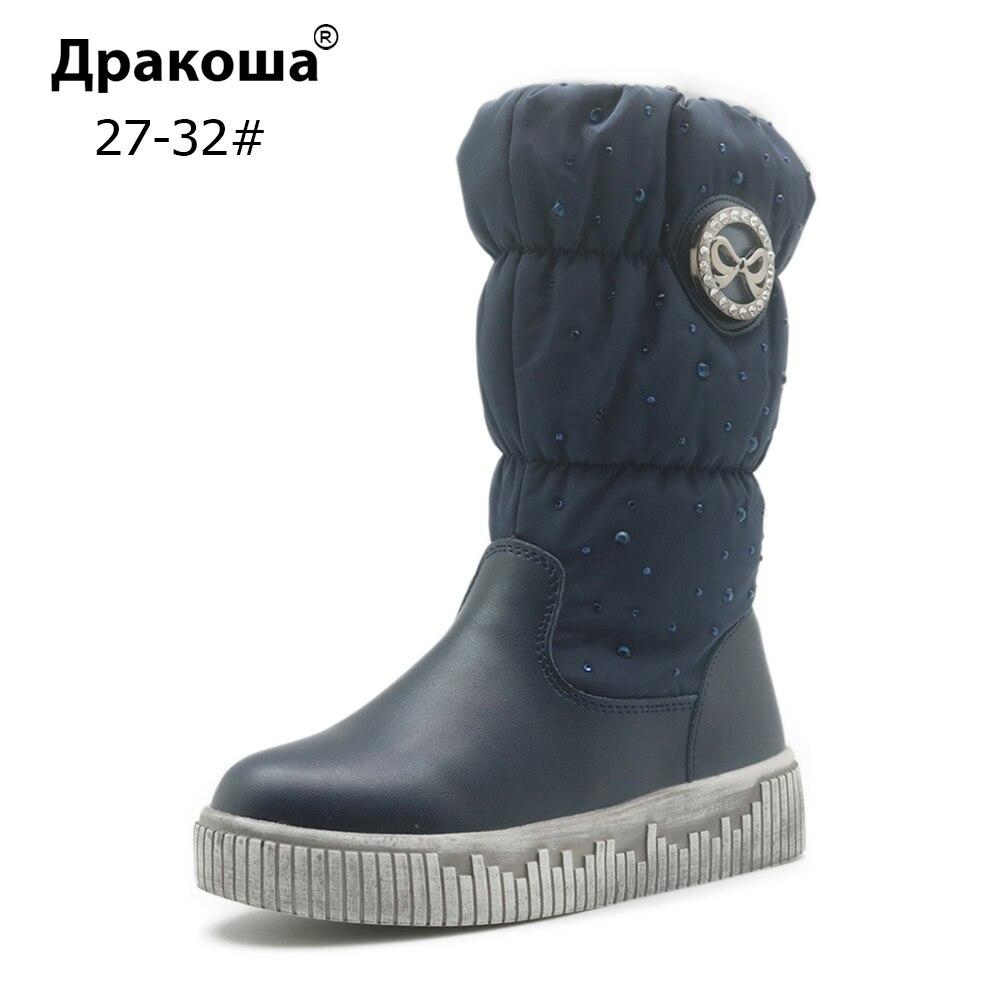 Nuevas botas de invierno Apakowa para niños, botas de nieve de lana cálidas para niñas con cristal, botas impermeables a la moda para niñas, botas antideslizantes de Tamaño 27-32