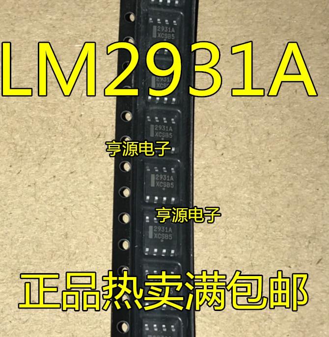 Marca nuevo original auténtico LM2931A LM2931ADR2G 2931A SOP8 regulador IC chip