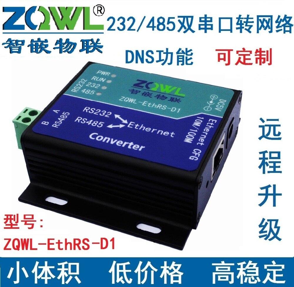 المنفذ التسلسلي الخادم إيثرنت إلى المنفذ التسلسلي شبكة RS232 RS485 Modbus TCP