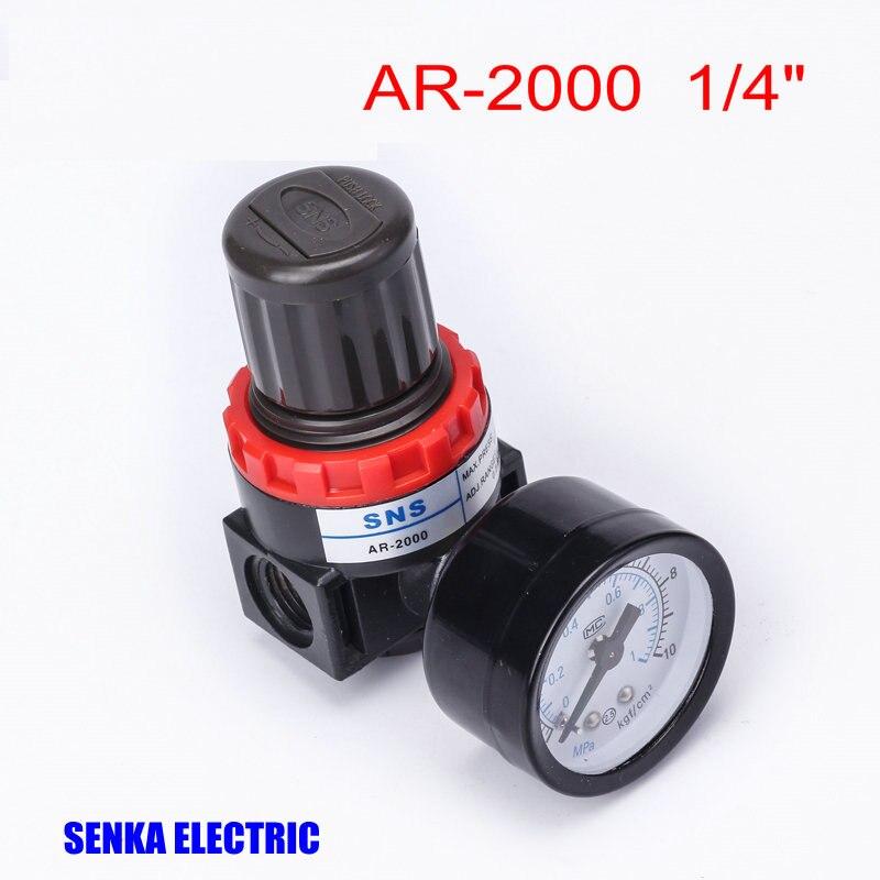 Мини воздушный регулятор давления AR2000 1/4
