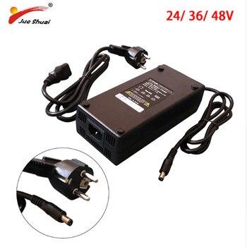 Мощное зарядное устройство eBike 29,4 V 42V 54,6 V 2A 3A для литиевой батареи 24V 36V 48V 100-240V электрический скутер EU li-ion зарядное устройство