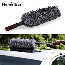 Автомобильная щетка из микрофибры для чистки автомобиля