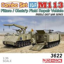 DRAGON 3622  1/35 Scale  IDF M113 Fitters / Chatap Field Repair Vehicle Combo Set Blade Plastic Model Building Kit