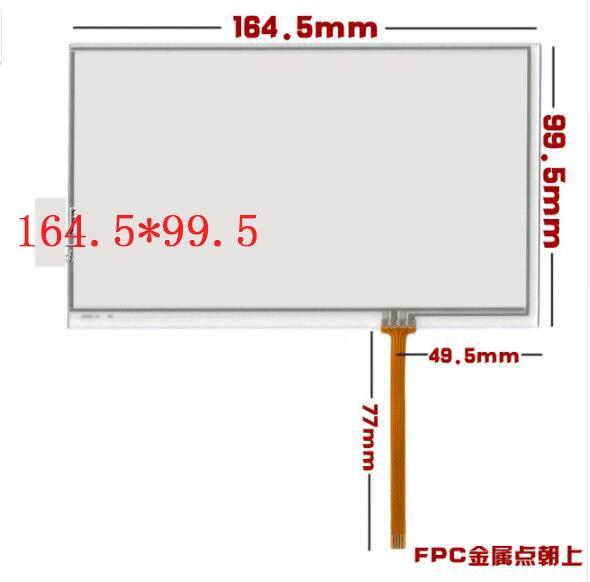 7inchj touchscreen AT070TN94 AT070TN92 164.5*99.5