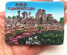 China Beijing Yuanmingyuan refrigerator