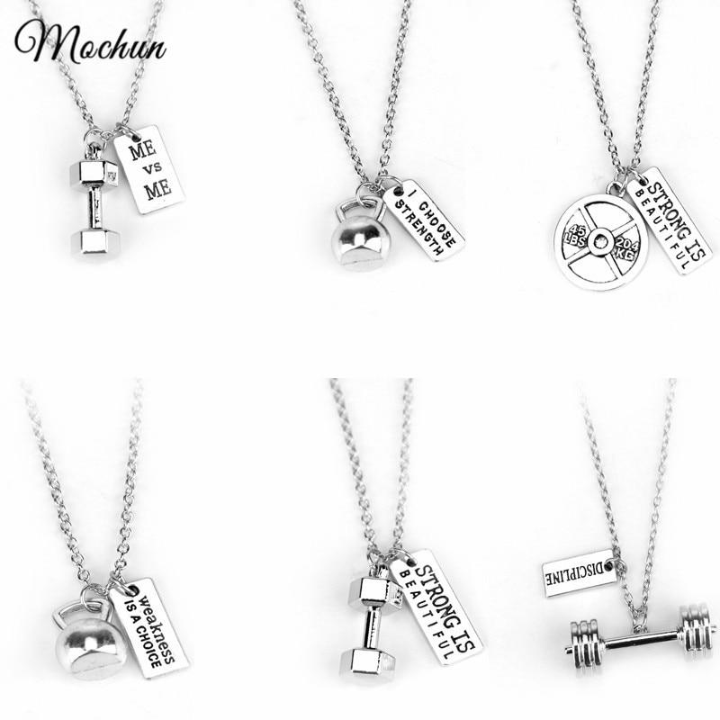 MQCHUN, медальон для фитнеса, тренажерного зала, для ожерелья гантели, украшения для бодибилдинга, мужские и женские спортивные гиревая гантели, подарок