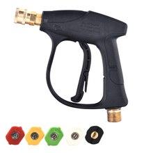 Пистолет для мойки автомобиля высокого давления с 5 насадками, 3000 PSI