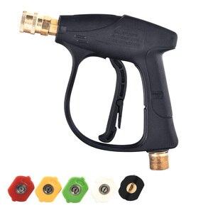 Image 1 - Пистолет для мойки автомобиля высокого давления с 5 насадками, 3000 PSI