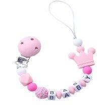1 sztuk różowy silikon spersonalizowana nazwa smoczek dla niemowląt klipy koraliki szydełkowe silikonowe korona łańcuszek smoczka Holder prezent na Baby Shower