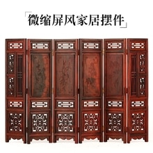 Rosewood handicraft antique miniature miniature furniture model red acid solid wood screen display