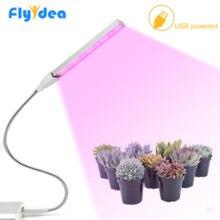 Diodo emissor de luz cresce a luz dc5v 5 w suporte flexível usb phyto lâmpada para desktop indoor planta crescimento preenchimento luz para flor planta lâmpada tenda caixa