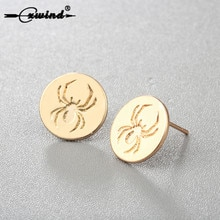 Cxwind New Engrave Animal Round Disc Earring Jewelry Spider Lovely vintage Geometric Stud Earrings F