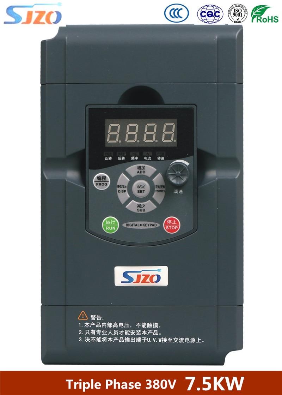 SJZO ZQ100M serie de alta potencia 7.5KW ventilador/bomba de agua inversor de frecuencia especial/accionamiento de CA/VFD/VSD/convertidor 3 fases de entrada de 380V