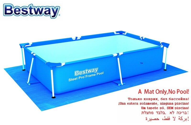 """Коврик для бассейна 6 """"x 81"""" 58100 подушка для бассейна 2,95 м x 2,06 м грунтовая ткань для бассейна, обеспечивающая дополнительную защиту дна бассейна"""
