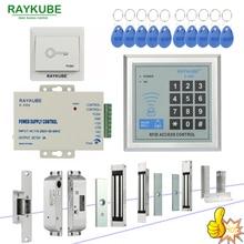 RAYKUBE Kit de système de contrôle daccès RFID   Avec serrure électronique, clavier à mot de passe et kit de lecteur RFID pour la sécurité des portes