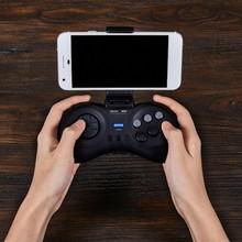 Для телефонов Android геймпад подставка держатель для M30 8 Bitdo Sega контроллер Зажим для телефона с регулируемым углом кронштейн Новый