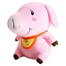 28cm anime The Seven Deadly Sins pig Hawk plush stuffed cartoon doll toy for gift