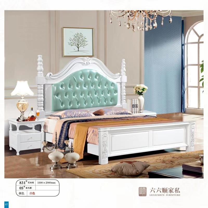 Moderna cama de madera sólida europea de moda tallada 1,8 m muebles franceses de dormitorio LLS831