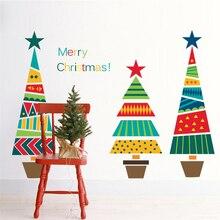 Рождественская елка фестиваль подарки наклейки на стену для детских комнат магазин окна домашний декор мультфильм новый год настенные нак...