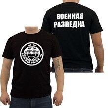 Militar inteligência masculina camiseta militar russo missão especial tropas spetsnaz casual masculino camisa de algodão t legal topos