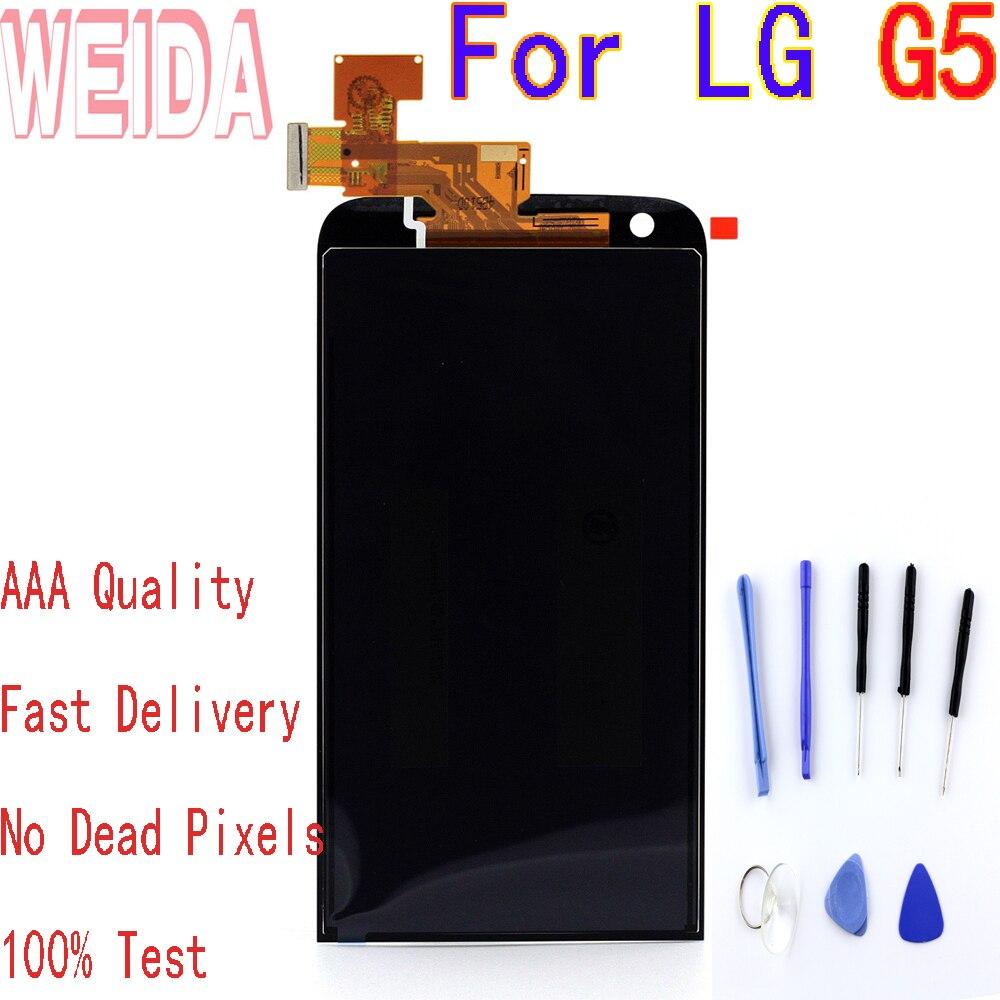 5,5 para LG G5 pantalla lcd de montaje de digitalizador con pantalla táctil sin marco herramienta gratuita