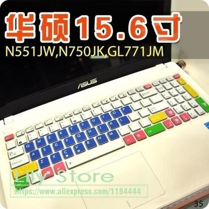 Tampa do teclado Protetor Da Pele Para O Asus N550Jk4700 A550Jk4200 F550L X503M X550J X552W N53 F555L R510D X550D Y583L 15 Polegada