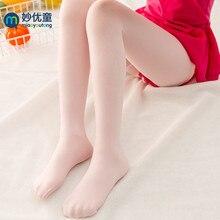 Collants en velours doux pour petites filles   Collants en coton, pour enfants, vêtements chauds et chauds, pour Ballet, Miaoyoutong, 2019